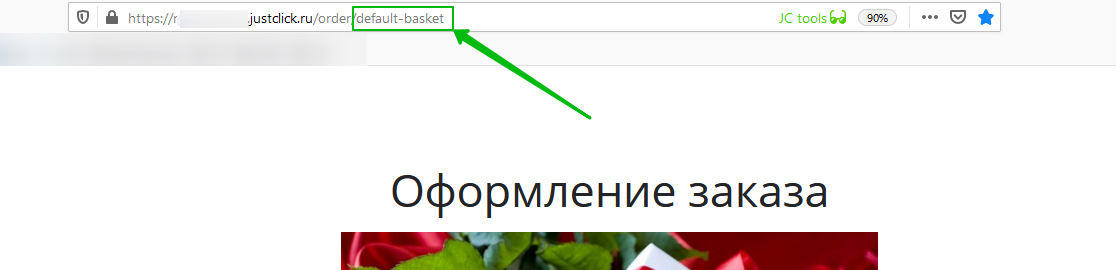 https://screen.justclickstatic.ru/psorokin/1608701630377.png